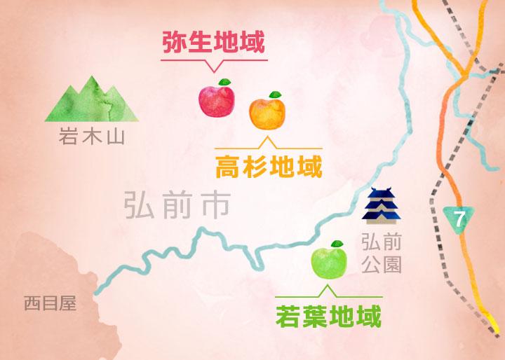 青森県弘前市の介護サービス対応エリア