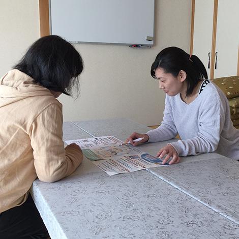弘前市北部地域包括支援センター