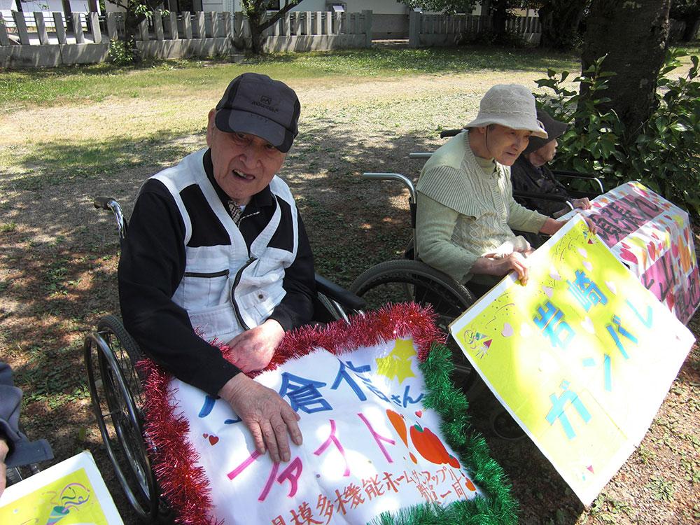 弘前城リレーマラソン 2 特別養護老人ホームサンアップルホーム