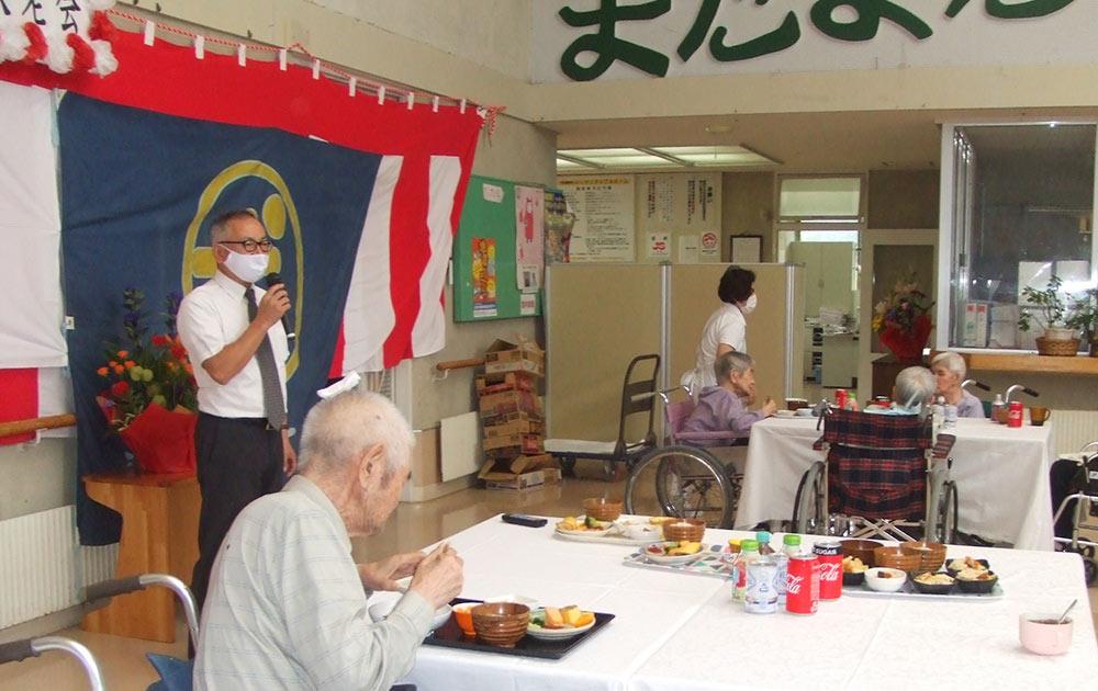 サンアップルホーム敬老会開催